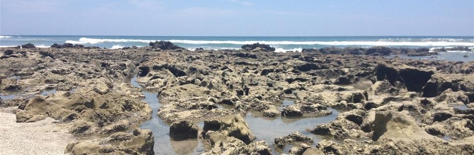 חופשה בקוסטה ריקה