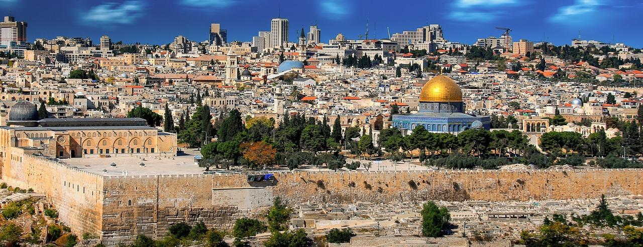 חברת ניהול נכסים בירושלים