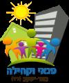 קייטנות עירוניות באר יעקב